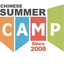 China Summer Camp
