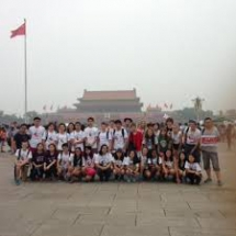 Confucius Institute Summer Camp