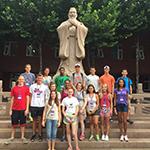 Confucius Summer Tour